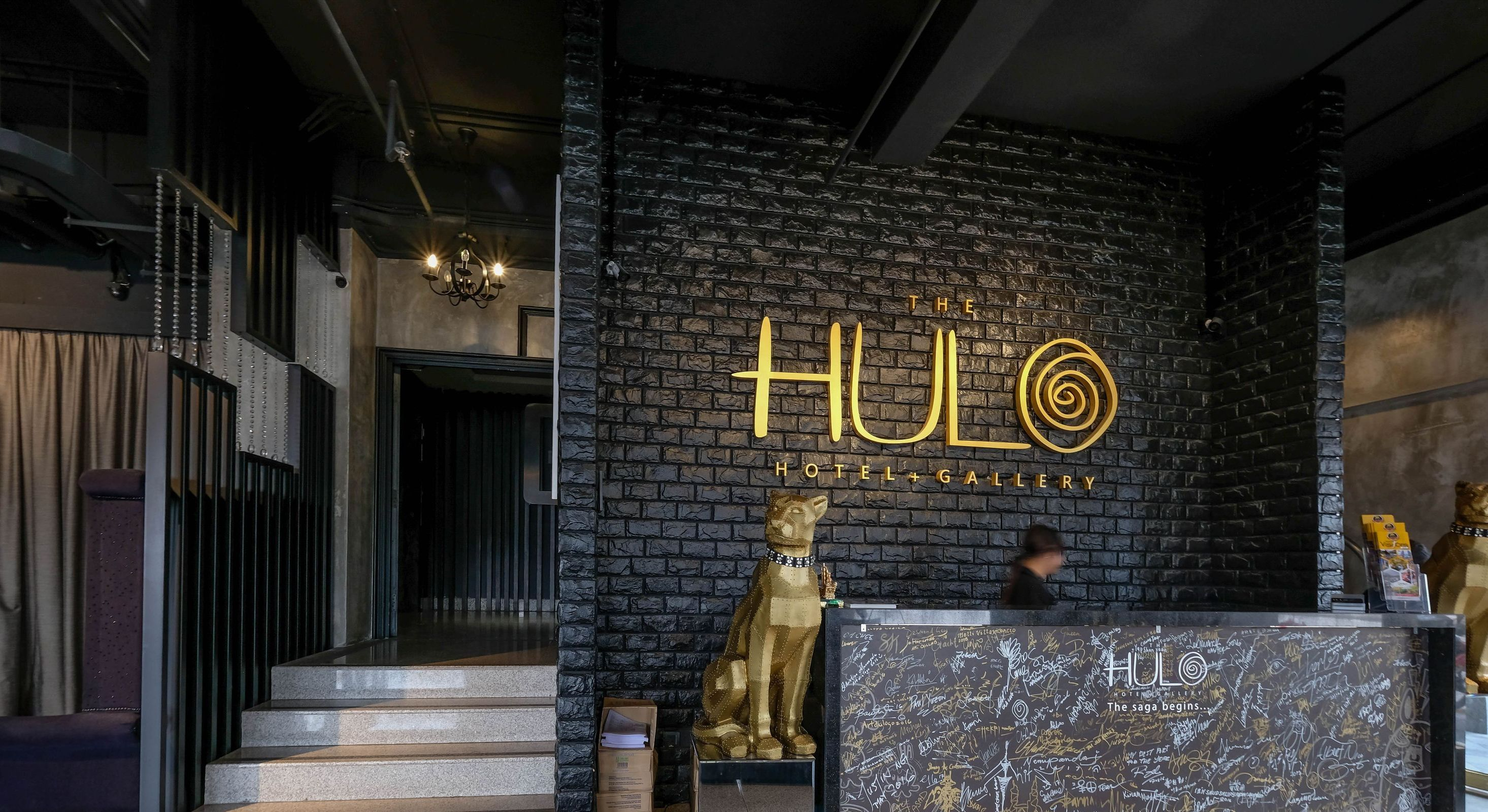 The Hulo Hotel & Gallery
