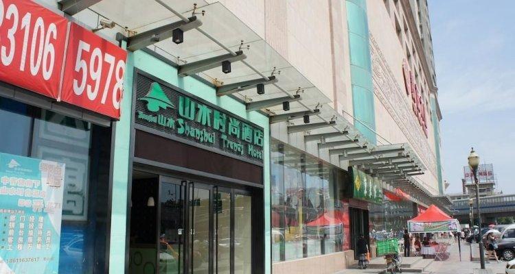 Shanshui Trends Hotel Li Yuan