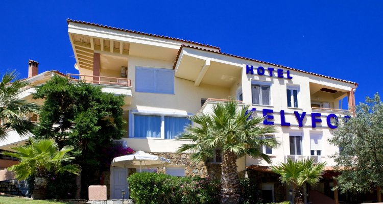 Kelyfos Hotel Bungalows and Suites