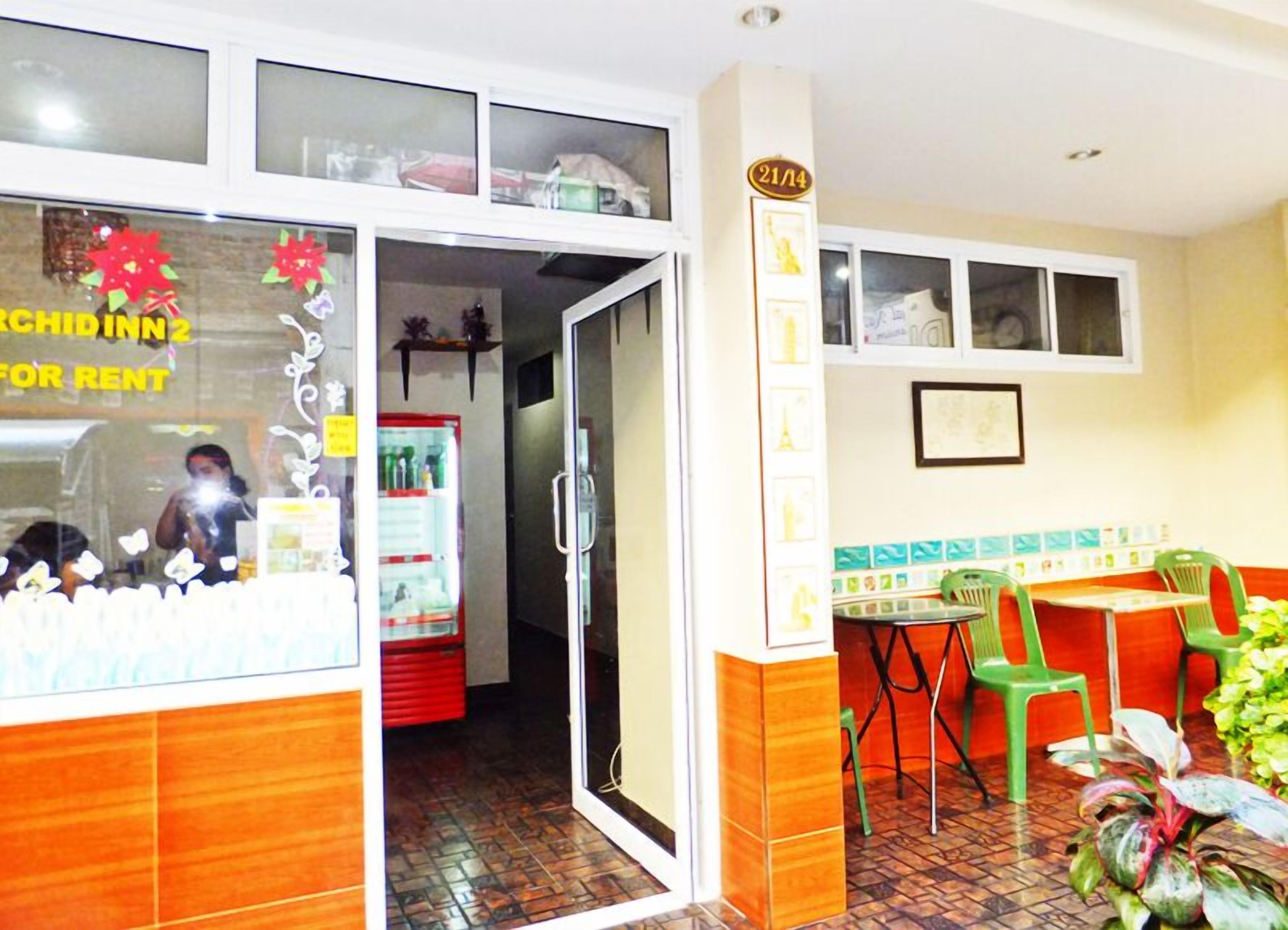 White Orchid Inn