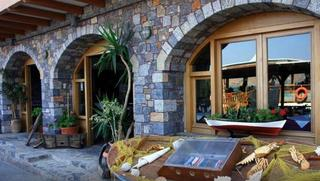 Aristea Hotel Elounda