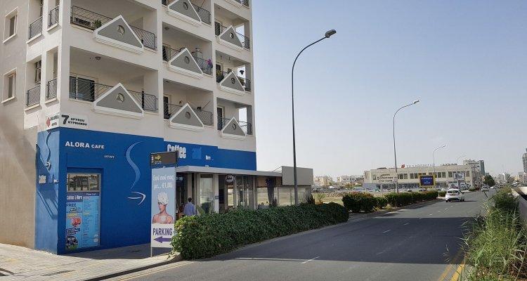 Alora Apartments