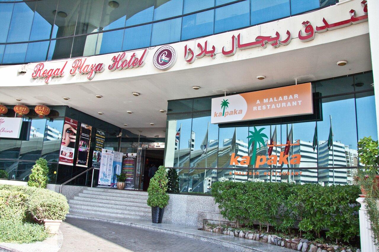 The Regal Plaza Hotel