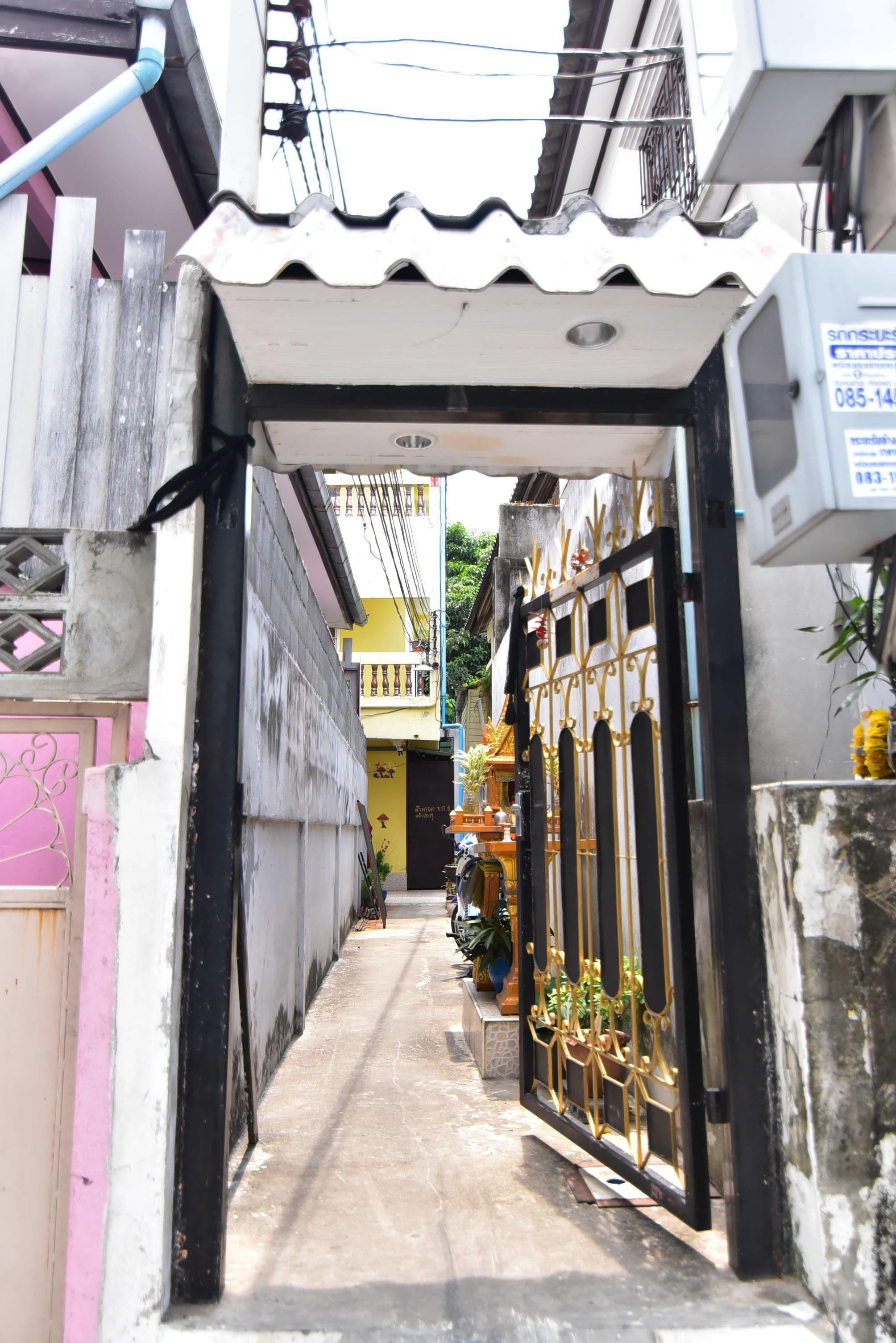 Rama Guesthouse