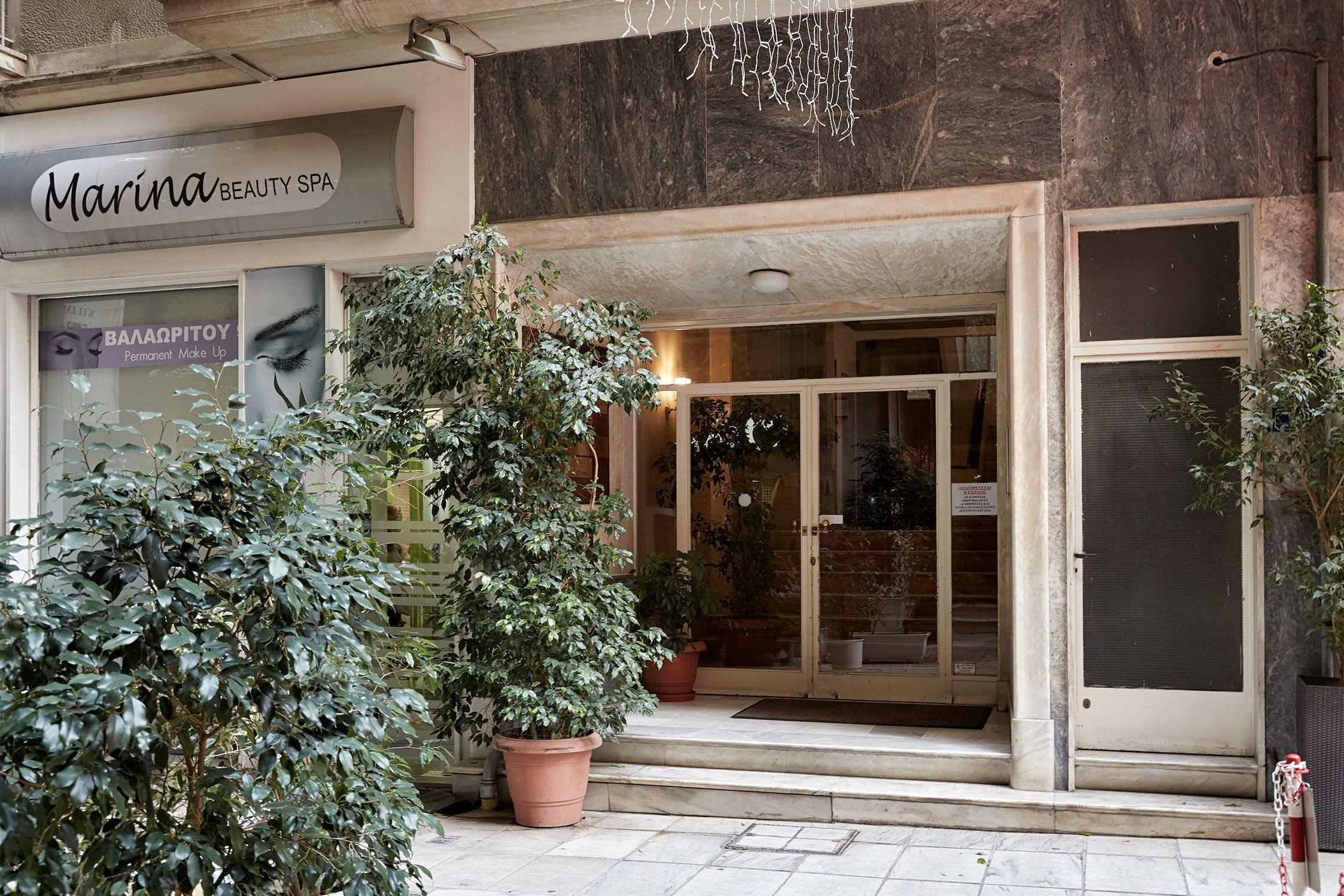 Valaoritou Boutique Apartment