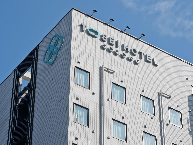 Tosei Hotel Cocone Kanda