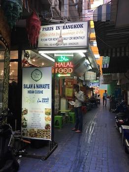 Paris In Bangkok