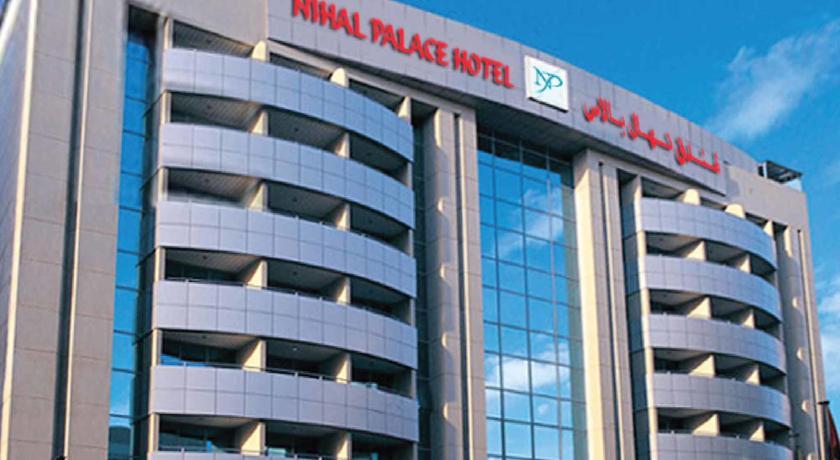 Nihal Palace