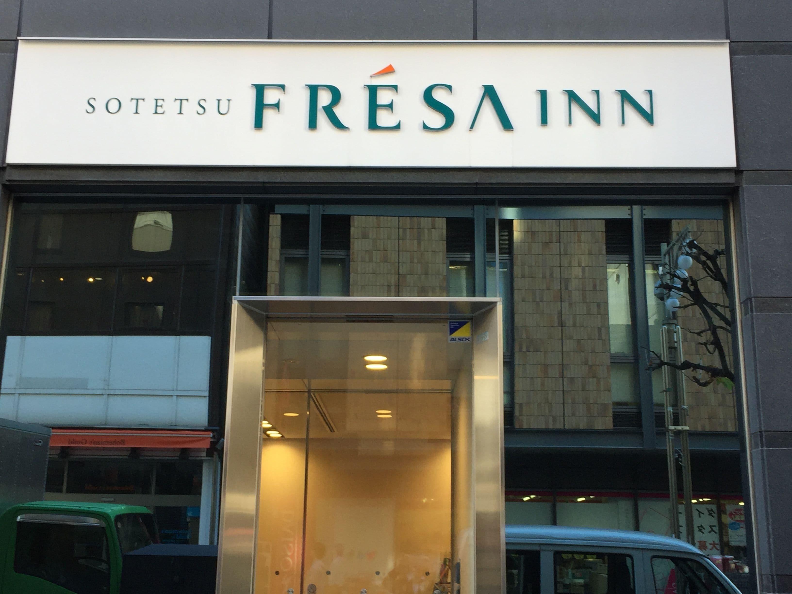 Sotetsu Fresa Inn Ochanomizu-Jimbocho