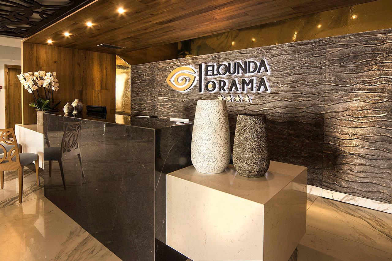 Elounda Orama Boutique Hotel
