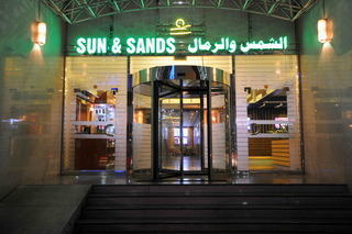 Sun And Sands Clock Tower
