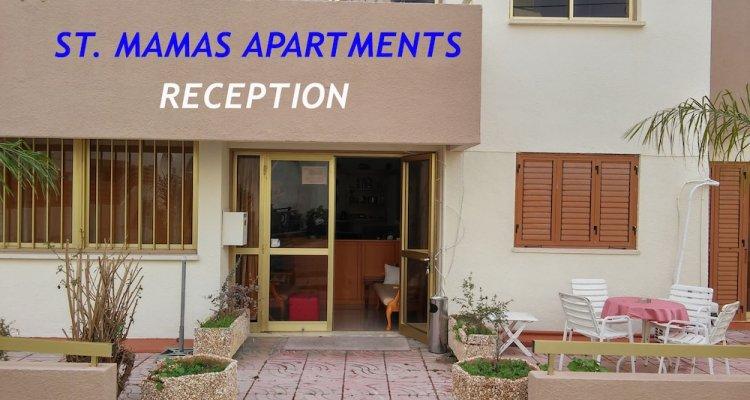St. Mamas Hotel Apartments