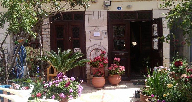 Eleni Studios