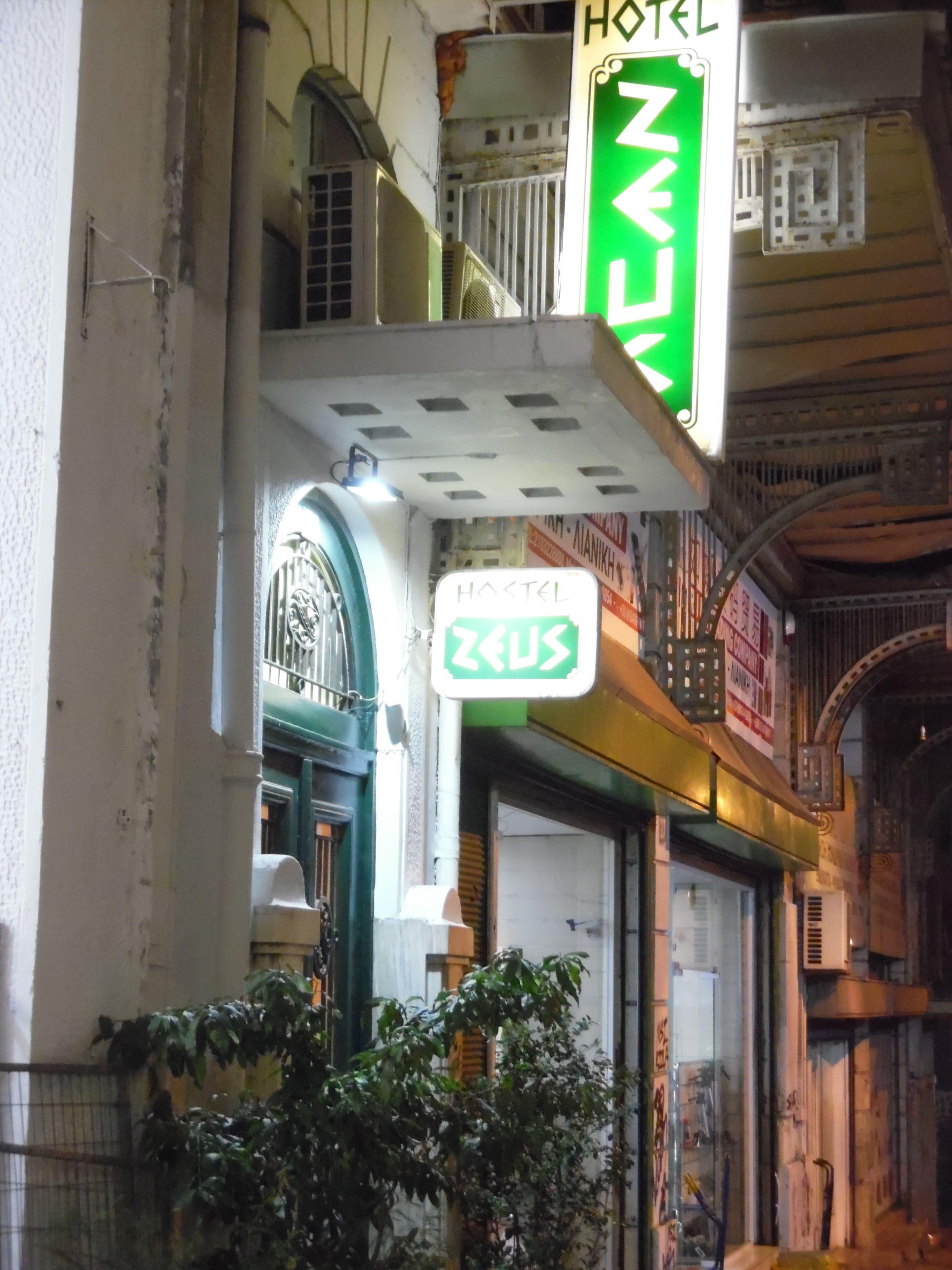 Zeus Hostel