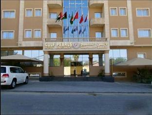 Gulf Pearls Hotel Apartmant
