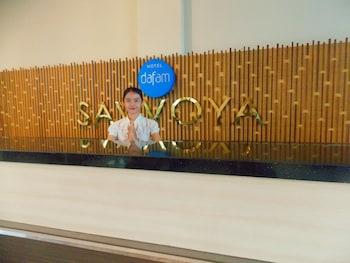 Hotel Dafam Savvoya Seminyak