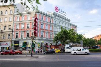 Avenue Hostel