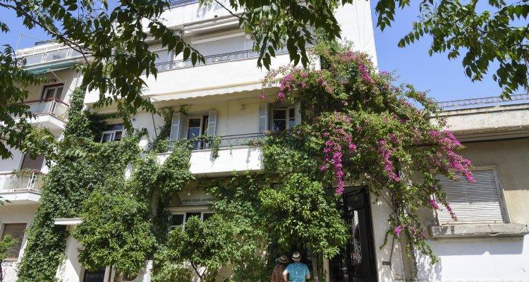 Athens Green Apart-hotel
