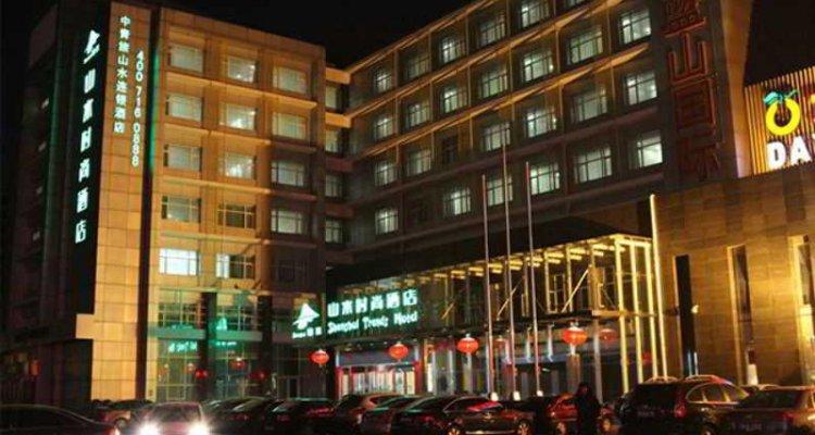 Shanshui Trend Hotel