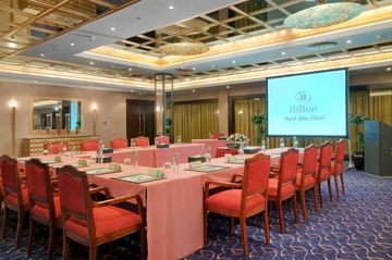 Radisson Blu Hotel & Resort, Abu Dhabi Corniche (Formerly Hilton)