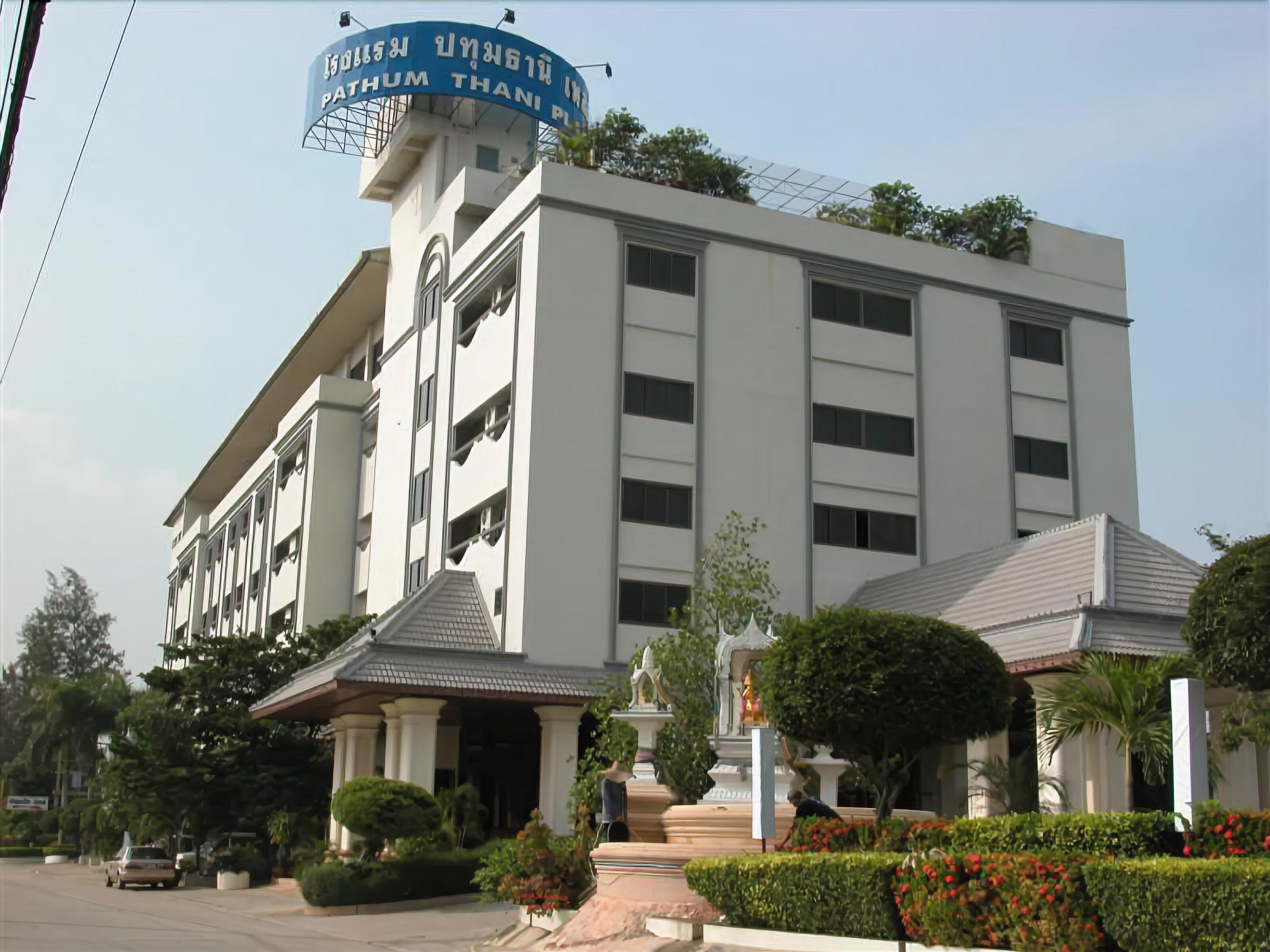 Pathum Thani Place