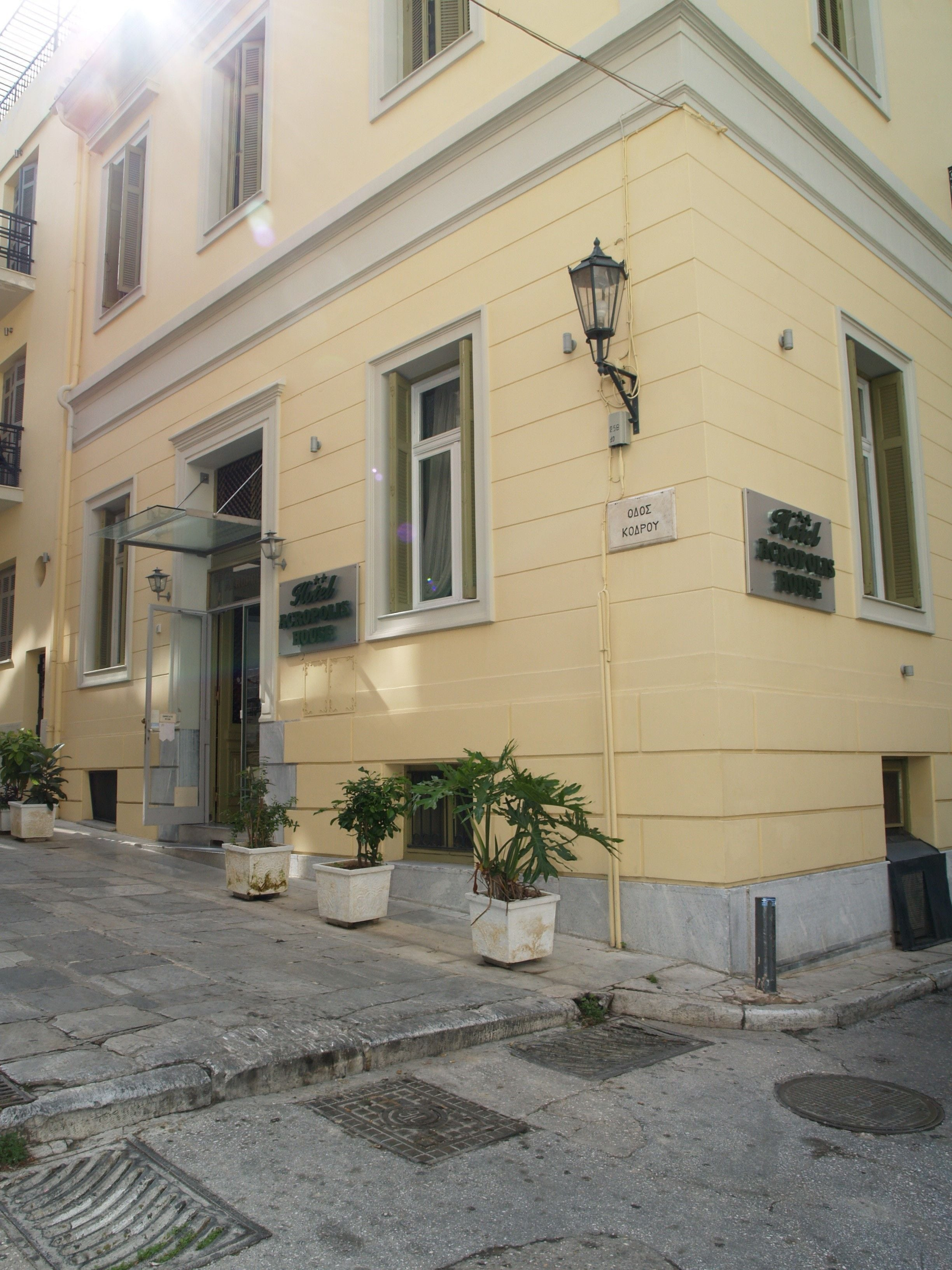Acropolis House